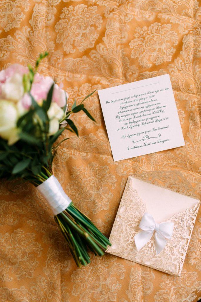 Tips Bröllopsinbjudan